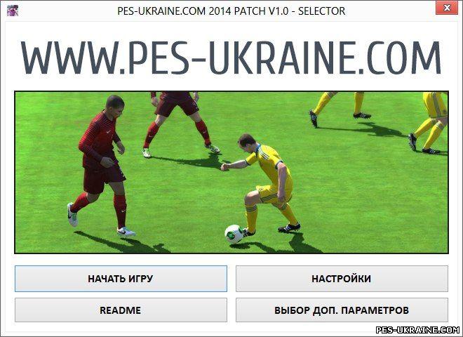 pes-ukraine.com 2014 patch v1.0